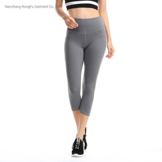 Yoga Pants Women's Fitnesshigh Elastic Sweat Pants