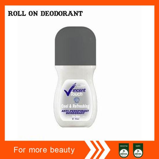 China Oem Fresh Best Body Spray Deodorant For Women And Men China
