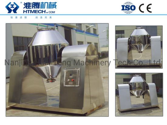 Automatic High Efficiency Stainless Steel Double Cone Mixer