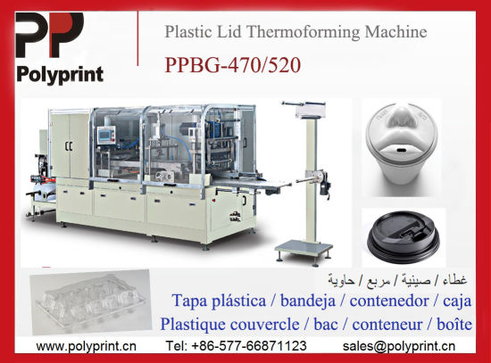 China PP Material Lid Forming Machine (PPBG-470A) - China