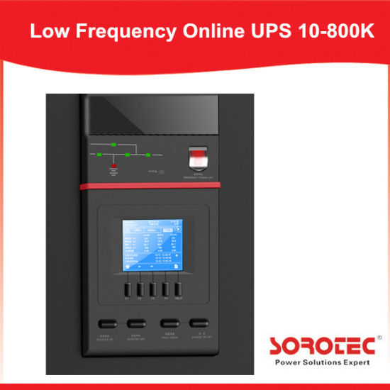 50/60Hz LCD Display Gp9335c 10-800kVA Low Frequency Online UPS pictures & photos