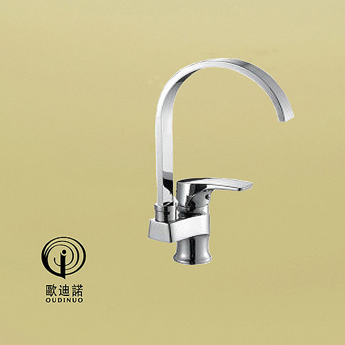Brass Body Single Hanle Deck Mounted Kitchen Mixer&Faucet 68019 pictures & photos