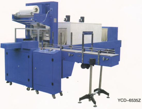 Low Heat Shrinkable Film Packaging Machine pictures & photos
