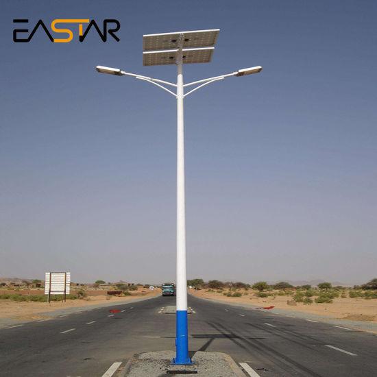 Outdoor IP66 12V 24V 30W 60W 80W 100W Intergrated Solar LED Street Garden Light