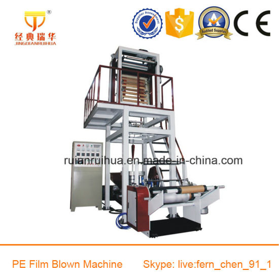 Film Blowing and Gravure Printing Machine pictures & photos