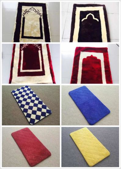 Wholesale Muslim Prayer Rug 100% Real Sheepskin Rug pictures & photos