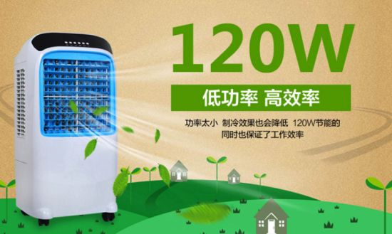 Portable Air Conditioner Cooler High Velocity Fan Evaporative Swamp Humidifier pictures & photos