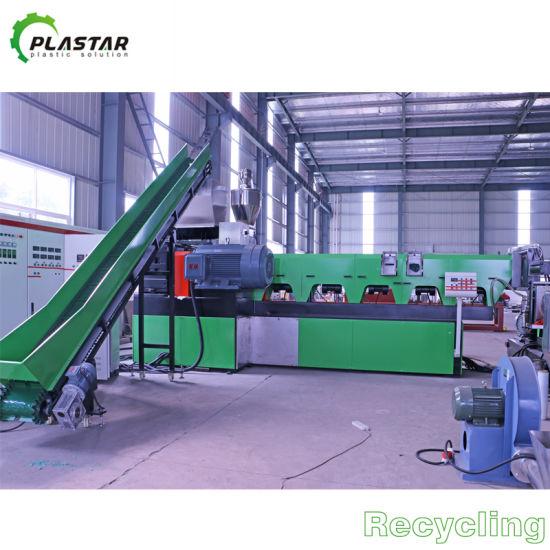 Pet/PP/PE/Agricultural Film/Woven Bag/Nylon/Bottle Flakes/ Pipes Shredder Crusher Washing Machine Plastic Recycling Machine Granulator Pelletizing Machine