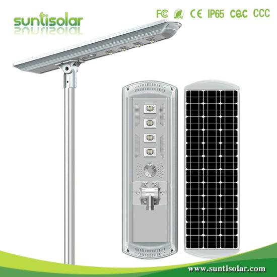 Industry Unique IP65 Outdoor Waterproof ABS Intelligent 120W All in One LED Solar Street Light