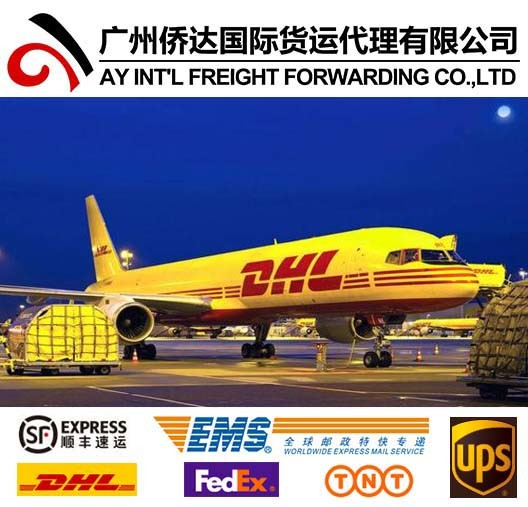Fast Express Courier Services From Guangzhou/Yiwu, China to South Africa pictures & photos