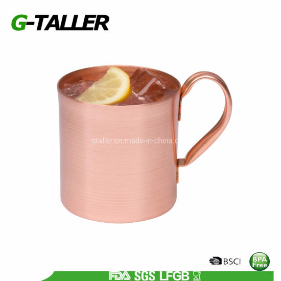 Moscow Mule Mug Solid Smooth for Cocktail Coffee Beer Milk Water
