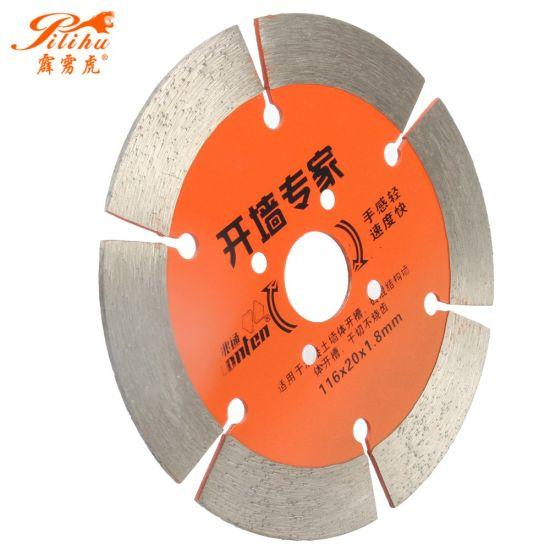China Hot Press Diamond Saw Blades for Cutting Concrete Wall