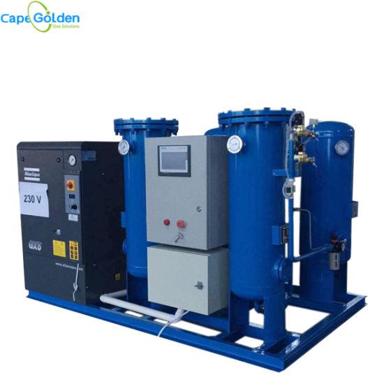 Medical Oxygen Psa Medical Oxygen Concentrator