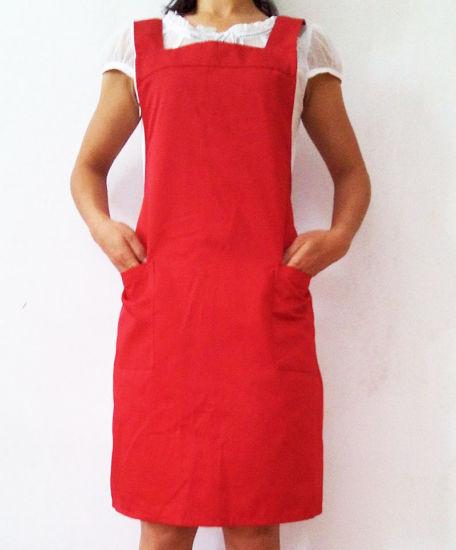 Custom Stylish Catering Coffee Beauty Supermarket H Type Bib Apron