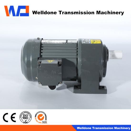 Cycloidal Pin Wheel High Precision Reducer