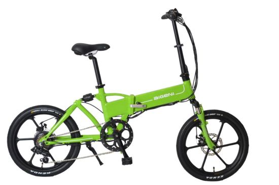 Smart Electric Folding Bike