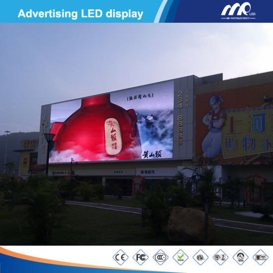 Outdoor Full Color LED Display (P16 advertising LED Display Screen)