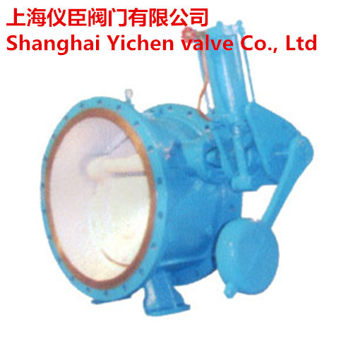 Tilting Hydraulic Pilot Operated Sewage Check Valve pictures & photos