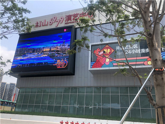 SMD Full Color P8 Outdoor LED Display Screen