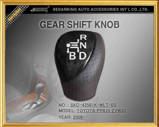 Car Gear Shift Knob for Toyota Prius Zvw30 Walnut Cover with Microfiber Leather Auto Accessories Decoration Is an Unique Style Parts