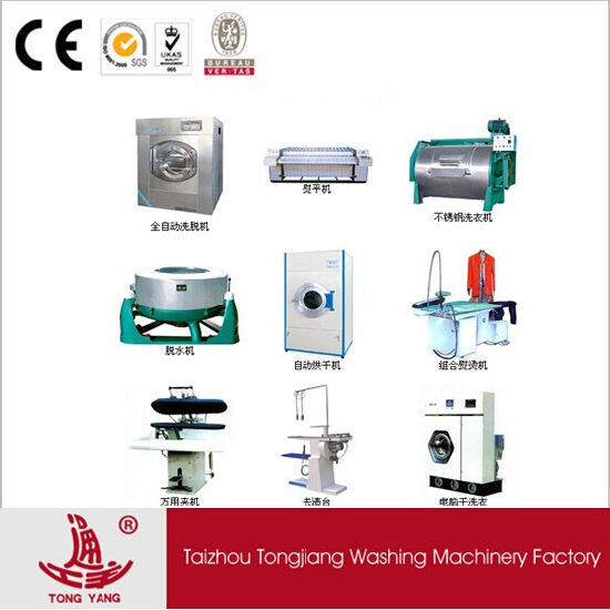 Commercial Laundry Washing Machines (washers, dryers, ironers)