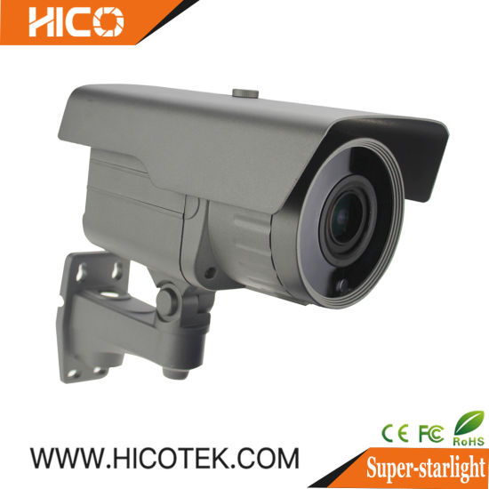 2MP Waterproof CCTV Security Network Sony IP Camera