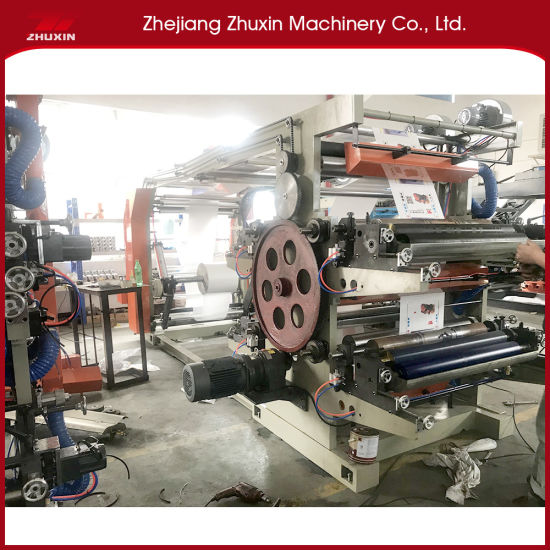 China Made Paper Printing Machine with The Advantage of Good Quality