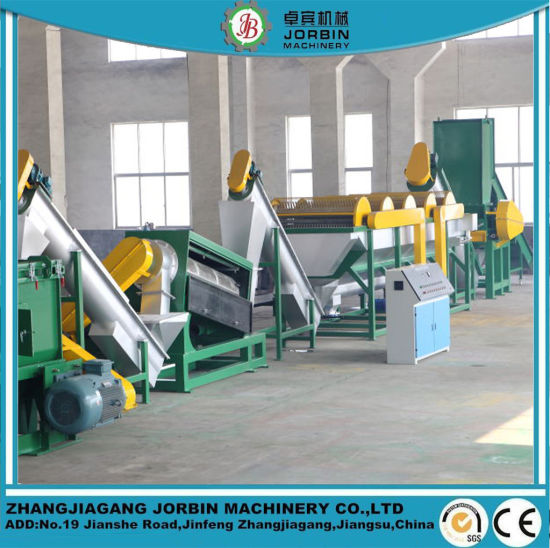 Plastic Pet Bottle Flakes Recycle Wash Recycling Washing Line