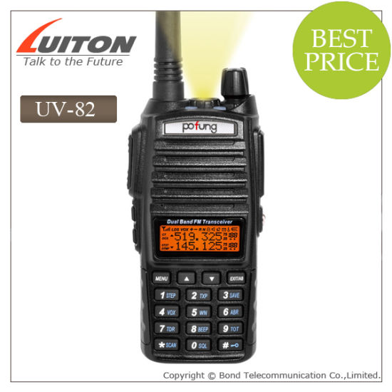 CE Approved Dual Band Radio UV-82 Handheld Two Way Radio