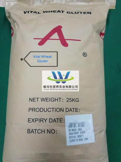 Vital Wheat Gluten/Food Additive/CAS: 8002-80-0