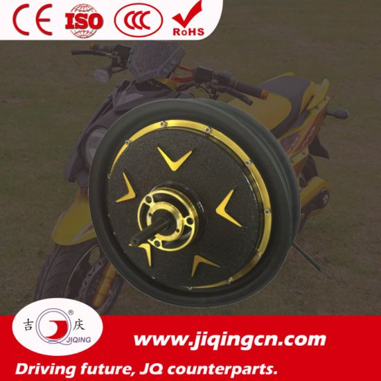 1000W E-Scooter Rear Brushless Hub Motor with Ce pictures & photos