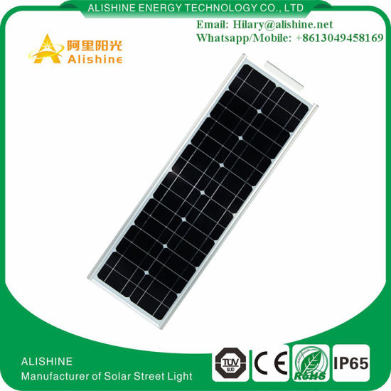 Smart Outdoor LED Light 5W-120W Integrated Solar Street Light with Remote Control pictures & photos