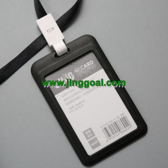 with Lanyard ID Card Holder