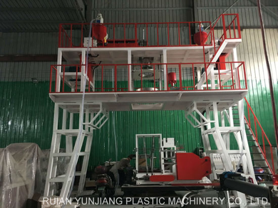 PP Extruder Film Blowing Machine with up and Down Function pictures & photos