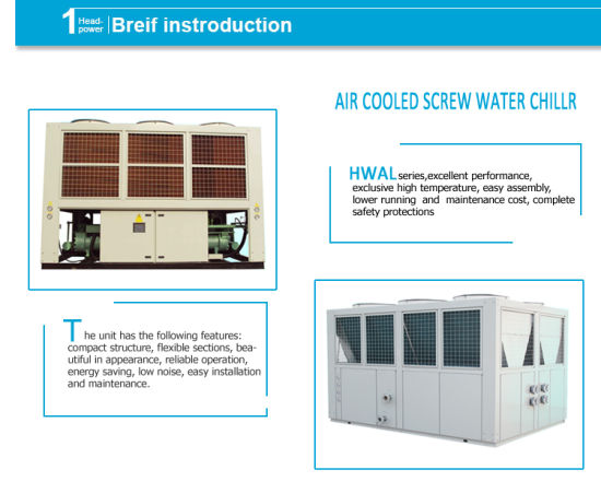 China Marine Air Conditioner Air Cooled Screw Water Chiller