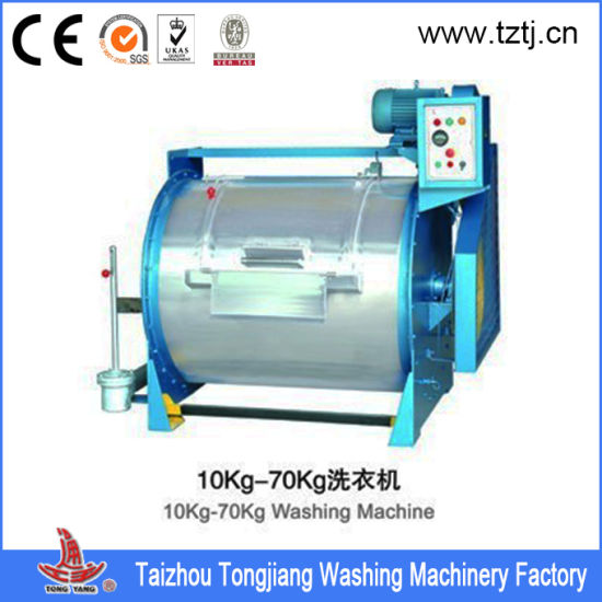 15kg to 400kg Woool Washing Machine Hotel Equipment Washing Machine