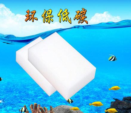 Cleaning Tool, Widely Use, Melamine Foam Sponge, Magic Sponge