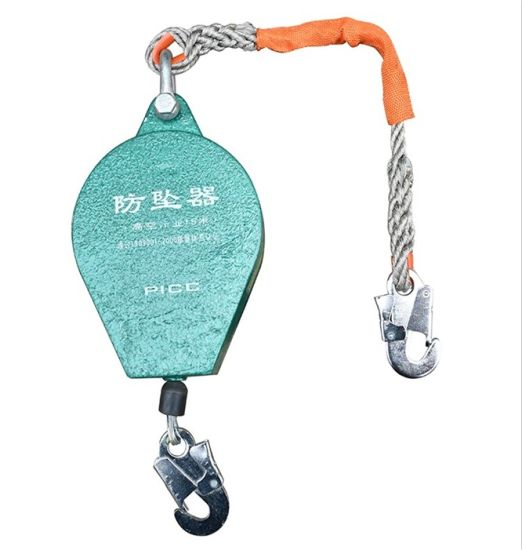 Retractable Fall Arrest for Safety Fall Protection