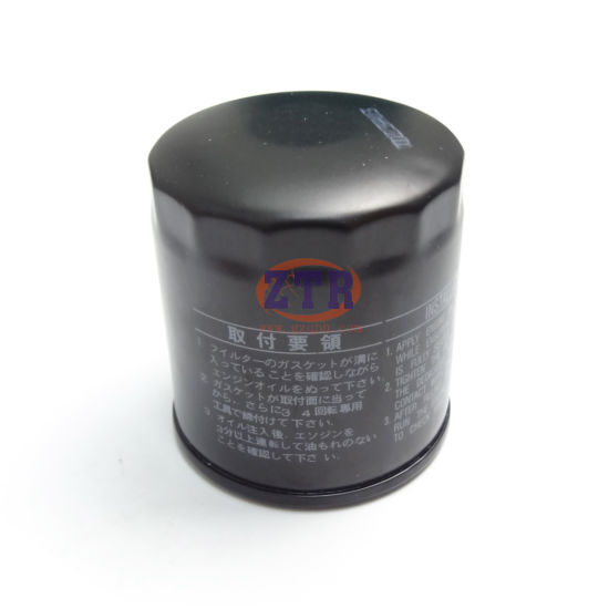 China Auto Parts Oil Filter for Toyota Land Cruiser Prado
