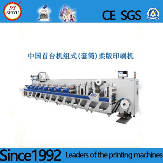 New Type Automatlic PE PP Paper Label Flexo Printing Machine