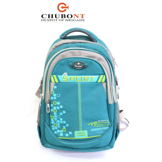 3b6f94a20724 China Chubont Good Quality Fashion Children Schoolbags - China ...