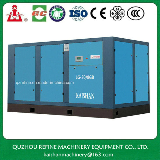 Kaishan LG-30/8GB 200kw Stationary A/C Screw Rotary Compressor pictures & photos