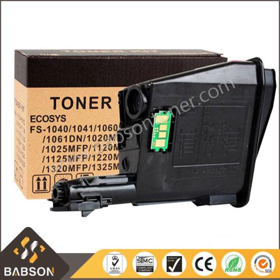 High Yield Tk1113 Copier Laser Toner Cartridge for Kyocera Printer