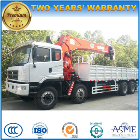 15 T Heavy Duty Loading Truck with Crane 8X4 Manipulator Lorry Truck pictures & photos