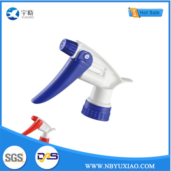 28/400 Industrial Sprayer Perfect for Auto/Car Detailing Supply & Janitorial Cleaners (YX-32-3)
