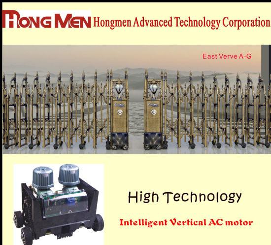 Automatic Folding Gate (East Verve A-G)