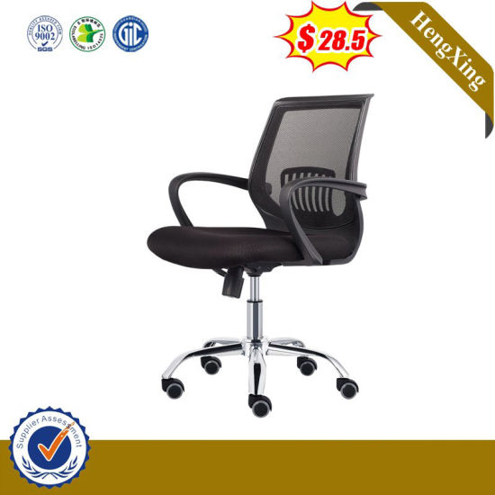 Hot Sale Beauty Executive Computer Chair Conference Swing Office Mesh Chair pictures & photos