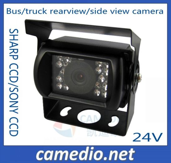 Waterproof Night Vision Bus Truck Camera for Rearview Side View CCD 24V