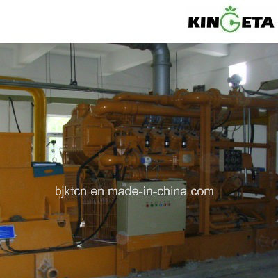 Kingeta Biomass Pyrolysis Multi-Co-Generation Gasifier System pictures & photos