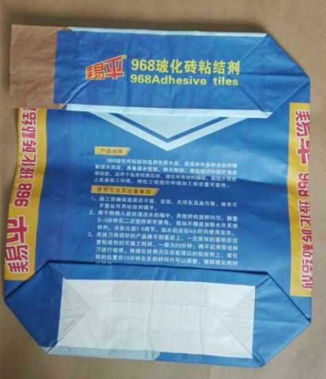 Customized Kraft Paper Bag for Cement or Sand with PE Coating pictures & photos